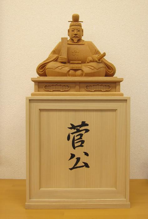 oosawa1-2